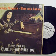 Disc vinil NADIYA CHEPRAGA - I came to you with love (produs Melodia - Rusia)