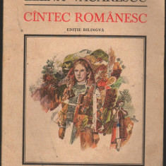 (C7239) CANTEC ROMANESC - ELENA VACARESCU, BILINGVA FRANCEZA - ROMANA - Carte poezie copii
