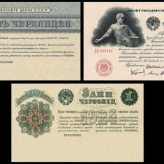 Bancnota Rusia 1 - 5 Cervontsev 1924 - P196A, 197 si 197A UNC (3 reproduceri)