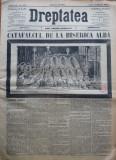Ziarul Dreptatea ,17 Mar. , 1897 ;Moartea lui Alexandru Lahovari , Biserica Alba