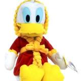 Donald de plus – 35cm - Jucarii plus Disney