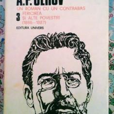 Cehov- Opere complete, volumul 3, 820 pagini, 20 lei - Carte Antologie