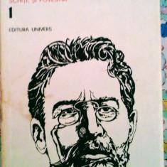 Cehov - Opere complete, volumul I, Schițe și povestiri, 660 pagini, 20 lei - Carte Antologie