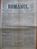 18 numere din ziarul Romanul din anul 1919 , editat in Arad