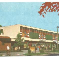 @Calendar de buzunar 1986-ARAD-Complexul comercial Ineu - Calendar colectie