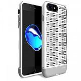 Husa silicon TPU Apple iPhone 7 Usams Landwind Alba Blister Originala - Husa Tableta