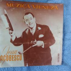 JEAN IACOBESCU - MUZICA VIENEZA - Muzica Opera electrecord, VINIL