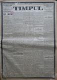 Ziarul Timpul , 5 Martie 1897 ; Moartea lui Alexandru Lahovari