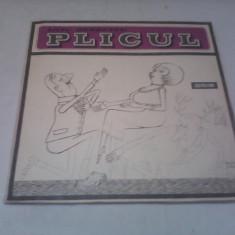 DUBLU DISC VINIL 2 LP LIVIU REBREANU-PLICUL STARE EXCELENTE NOI - Muzica pentru copii