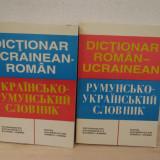 DICTIONAR UCRAINEAN ROMAN /ROMAN -UCRAINEAN, 2 VOL