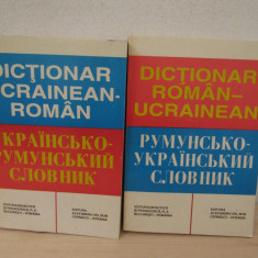 DICTIONAR UCRAINEAN ROMAN /ROMAN -UCRAINEAN, 2 VOL