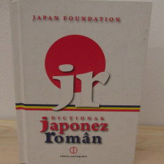 DICTIONAR JAPONEZ -ROMAN