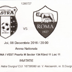 Bilet meci fotbal ASTRA GIURGIU - AS ROMA 08.12.2016