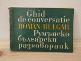 GHID DE CONVERSATIE  ROMAN -BULGAR, L.M. Arnautova