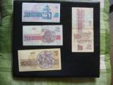 JN. 20, 50, 100, 200 leva 1991-1992 Bulgaria