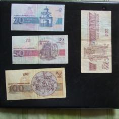 JN. 20, 50, 100, 200 leva 1991-1992 Bulgaria - bancnota europa