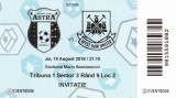 Bilet meci fotbal ASTRA GIURGIU - WEST HAM UNITED 18.08.2016