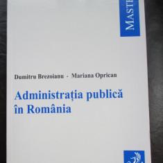 Administratia publica in Romania - Carte Jurisprudenta