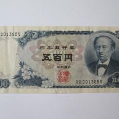 Japonia 500 Yen 1969 - bancnota asia