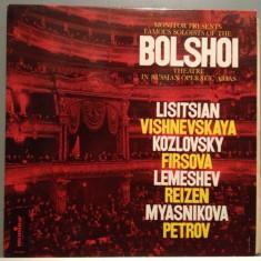 FAMOUS SOLOISTS OF THE BOLSHOI THEATRE(1959/MONITOR/USA)- Vinil/Impecabil si RAR - Muzica Clasica Altele