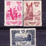 Timbre RUSIA 1939 = TARGUL AGRICOL AL U.S., Stampilat