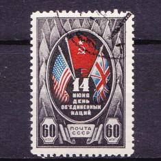 Timbre RUSIA 1944 = ZIUA NATIUNILOR UNITE, Stampilat