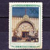 Timbre RUSIA 1940 = PAVILIONUL AGRICOL AL UCRAINEI, Stampilat