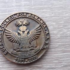 BREFCM - EFIGIE - OMAGIALA - TEMATICA MASONERIE - LOJA DIN ROMANIA - Medalii Romania