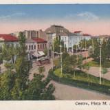BRAILA, CENTRU, PIATA SF. ARHANGHELI, CIRC. 1933 - Carte Postala Muntenia dupa 1918, Circulata, Printata