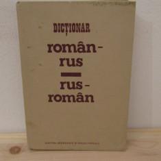 DICTIONAR ROMAN -RUS, RUS -ROMAN -EUGEN P. NOVEANU