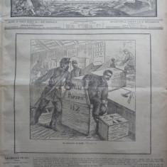 Ziarul Universul , 16 Februarie 1890