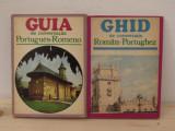 GHID DE CONVERSATIE  ROMAN -PORTUGHEZ , PORTUGHEZ -ROMAN( 2 VOLUME )