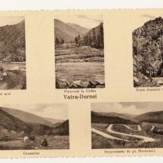 Vatra Dornei multipla 1938 - Carte Postala Moldova dupa 1918, Necirculata, Printata