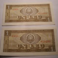 1 leu 1966 UNC Serii Consecutive - Bancnota romaneasca