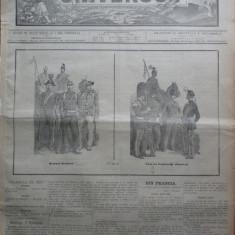 Ziarul Universul , 20 Februarie 1890
