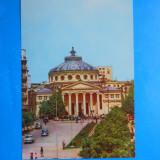 HOPCT 27779 BUCURESTI ATENEUL ROMAN-PERIOADA RPR -NECIRCULATA