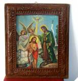 Icoana   litografiata   veche