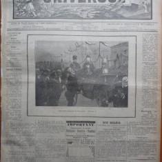 Ziarul Universul , 21 Februarie 1890