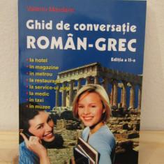GHID DE CONVERSATIE ROMAN -GREC de VALERIU MARDARE