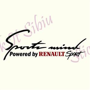 Sports Mind By Renault_Tuning Auto_Cod: CST-568_Dim: 25 cm. x 9.2 cm.