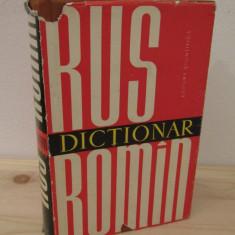 DICTIONAR RUS -ROMAN, 1964