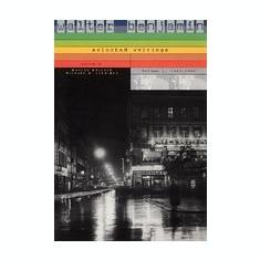 Walter Benjamin: Selected Writings, Volume 1: 1913-1926 - Carte in engleza