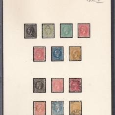 ROMANIA 1879, LP 40, CAROL I - BUCURESTI II 2 SERII STAMPILATE - Timbre Romania