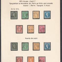 ROMANIA 1872, LP 38, CAROL I - PARIS 2 SERII STAMPILATE - Timbre Romania
