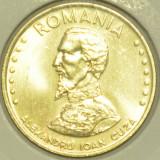 50 lei, 1992 Romania valoare nominala subtire, in stare XF+/aUNC - Moneda Romania