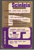 (C7317) ALMANAH SCANTEIA 1970