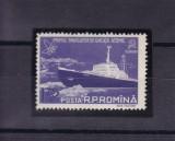ROMANIA 1959  LP 483   PRIMUL SPARGATOR DE GHEATA ATOMIC  MNH, Nestampilat