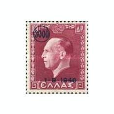 Grecia 1946 King George II val. 3000/100 Dr MNH