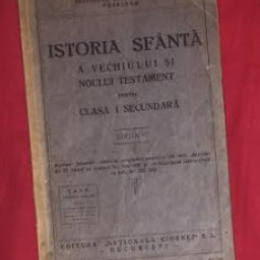 Ioan P. Tincoca ISTORIA SFANTA A VECHIULUI SI NOULUI TESTAMENT pentru cls 1 sec