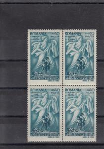 ROMANIA 1945  LP 177  ASISTENTA COPILULUI BLOC DE 4 TIMBRE MNH